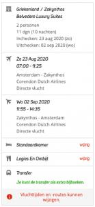 11 dagen naar Zakynthos voor maar liefst €638,-   Luxury Suites 4